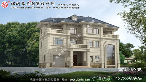 欧式别墅设计图纸 江宁区