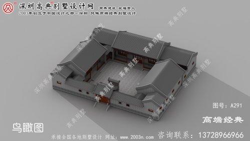 宝山区农村小别墅设计图纸