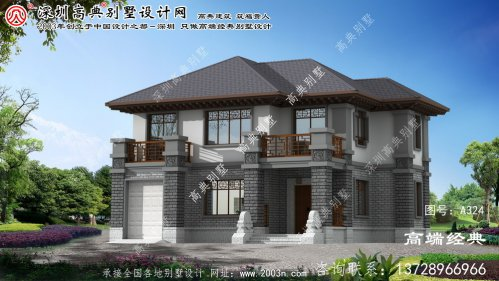 东台市房屋设计效果图