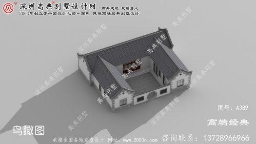 丰县乡村小别墅设计图纸