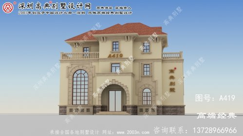 相城区建房设计图