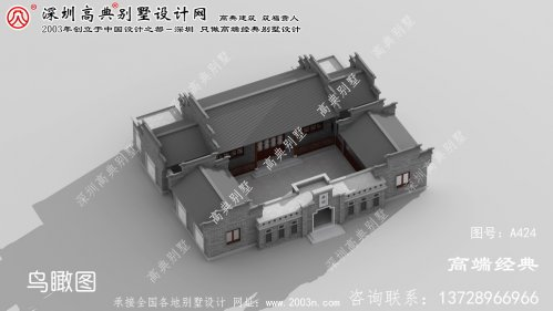 拱墅区乡村四合院别墅设计