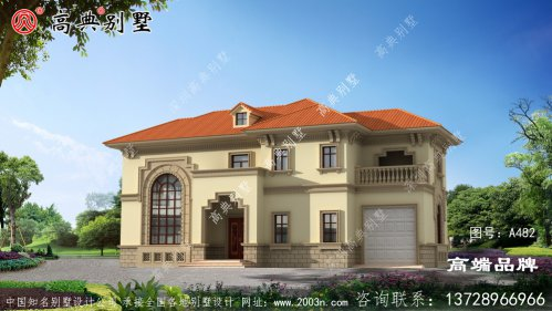 农村房屋基础设计图自建房子设计图,简约现代