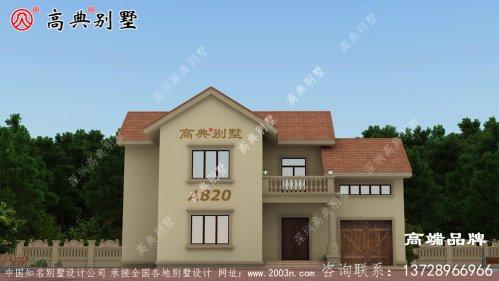 二层小型别墅设计图简约舒适